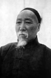 Yang Zengxin (1859—7 July 1928), born in Mengzi, Honghe, Yunnan in 1859. He was the ruler of Xinjiang after the Xinhai Revolution in 1911 until his assassination in 1928.