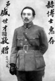Sheng Shicai (Wade–Giles: Sheng Shih-ts'ai) (1897–1970) was a Chinese  warlord  who ruled Xinjiang (Sinkiang) province from April 12, 1933 to August 29, 1944.<br/><br/>  The Ma clique is a collective name for a group of Hui (Muslim Chinese) warlords in northwestern China who ruled the Chinese provinces of Qinghai, Gansu and Ningxia from the 1910s until 1949.<br/><br/>  There were three families in the Ma clique ('Ma' being a common Hui rendering of the common Muslim name, Muhammad), each of them controlling one area respectively. The three most prominent members of the clique were Ma Bufang, Ma Hongkui and Ma Hongbin, collectively known as the 'Xibei San Ma', (The Three Ma of the Northwest).<br/><br/>  Some contemporary accounts, such as Edgar Snow's, described the clique as the 'Four Ma', adding Ma Bufang's brother Ma Buqing to the list of the top warlords.