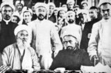 The Khotan Amirs were the driving force behind the short-lived Turkish Islamic Republic of Eastern Turkistan (TIRET), a separatist movement in Xinjiang in the early 1930s.